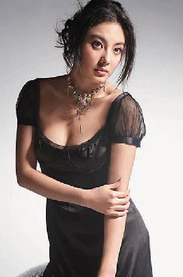 asian women black cock
